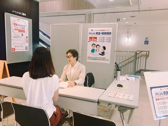新築・リフォーム・建替えに関する資金相談・相続相談【10月】